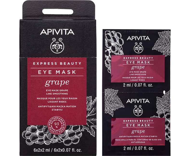 """EXPRESS BEAUTY Маска для шкіри навколо очей з виноградом """"Розгладження зморшок"""""""
