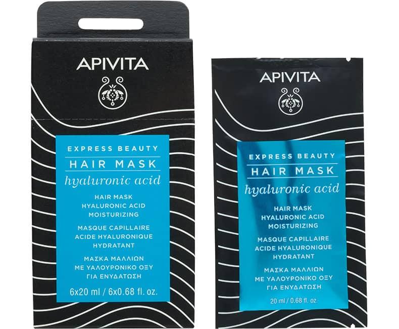 """EXPRESS BEAUTY Маска для волосся з гіалуроновою кислотою """"Зволоження"""""""
