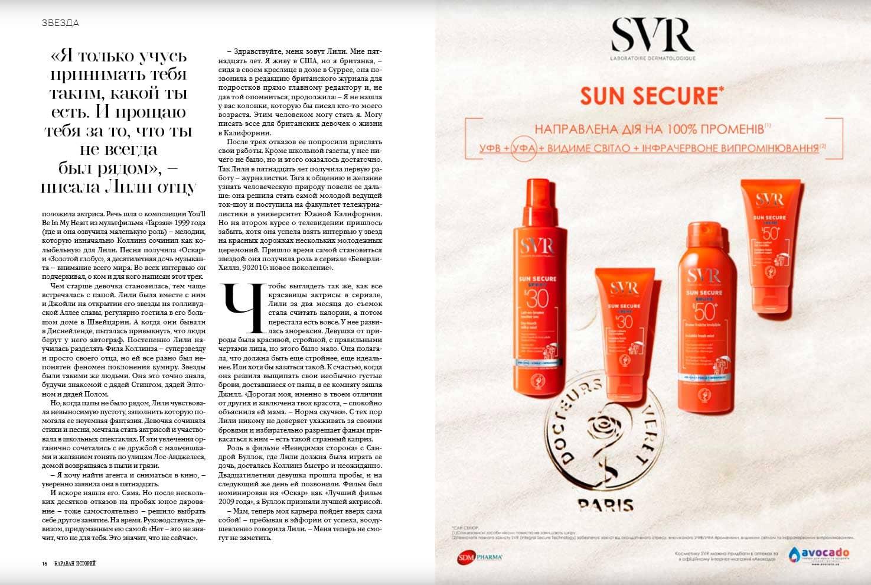 Солнцезащитный спрей SPF 30